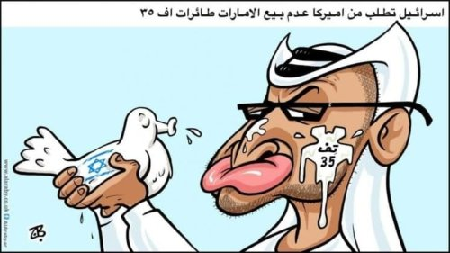 Jordan cartoonist detained for 'offensive' drawing of UAE ruler – Middle  East Monitor