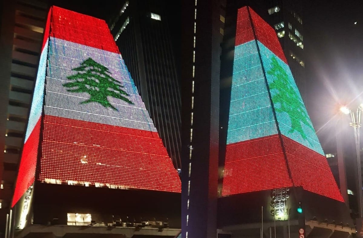 Brazil's solidarity with Lebanon [Eman Abusidu/Middle East Monitor]