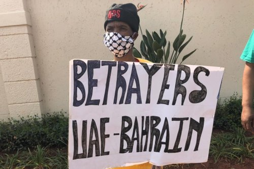 A protest against the UAE-Bahraini normalisation with Israel at the UAE embassy in South Africa on 15 September 2020 [BDS South Africa]