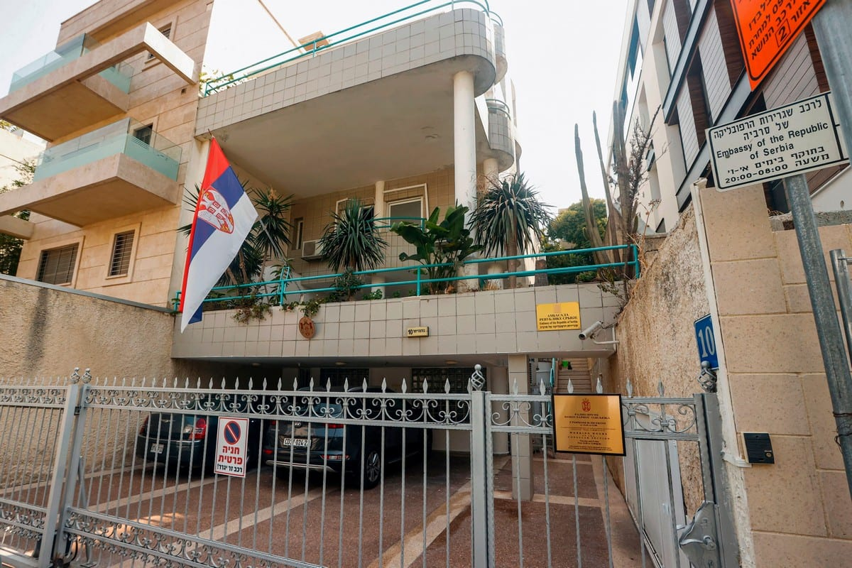 Embassy of the Republic of Serbia in Tel Aviv on 5 September 2020 [JACK GUEZ/AFP/Getty Images]