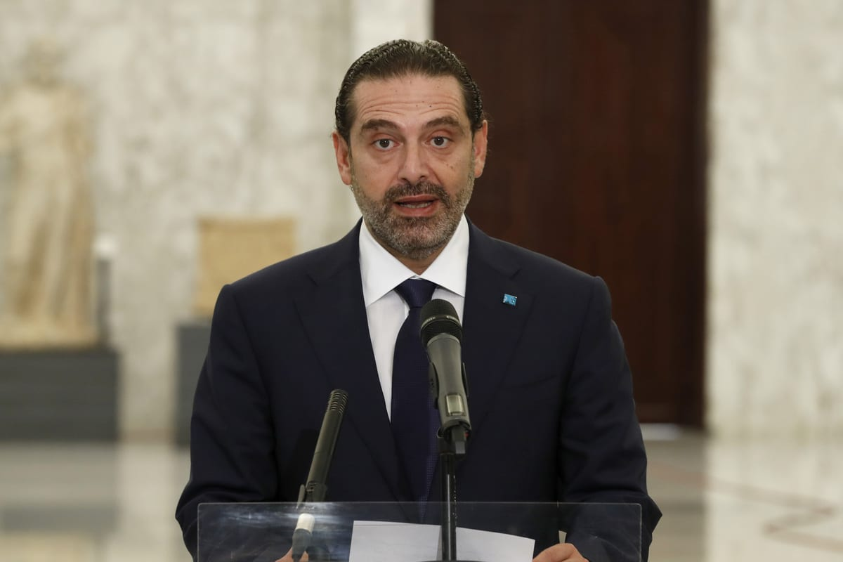 Former Prime Minister of Lebanon, Saad Hariri makes a speech after his meeting with Lebanese President, Michel Aoun (not seen) in Beirut, Lebanon on 22 October 2020. [Lebanese Presidency - Anadolu Agency]