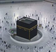Saudi to allow non-nationals to attend Hajj