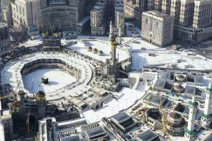 An aerial view shows the Grand Mosque complex in the holy city of Makkah, during the first day of Umrah after coronavirus lockdown, on October 4, 2020 [AFP via Getty Images]