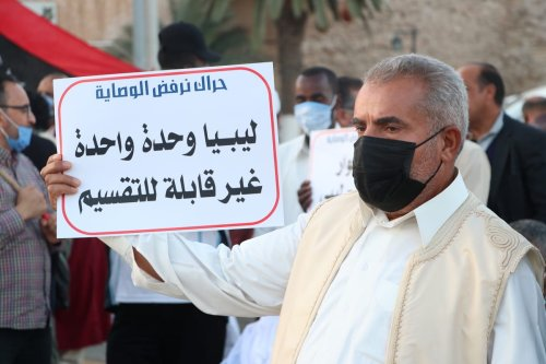 A group of Libyan gather to stage a protest against Libyan political dialogue meetings hosted by the United Nations Support Mission in Libya (UNSMIL) and the Libyan Political Dialogue Forum which will be held on November 9 in Tunis, in Tripoli, Libya on 7 November 2020. [Hazem Turkia - Anadolu Agency]