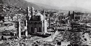 'Kobe Mosque in the wake of US bombing during World War II'.