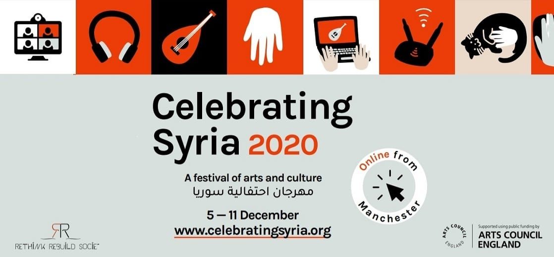 Celebrating Syria Festival