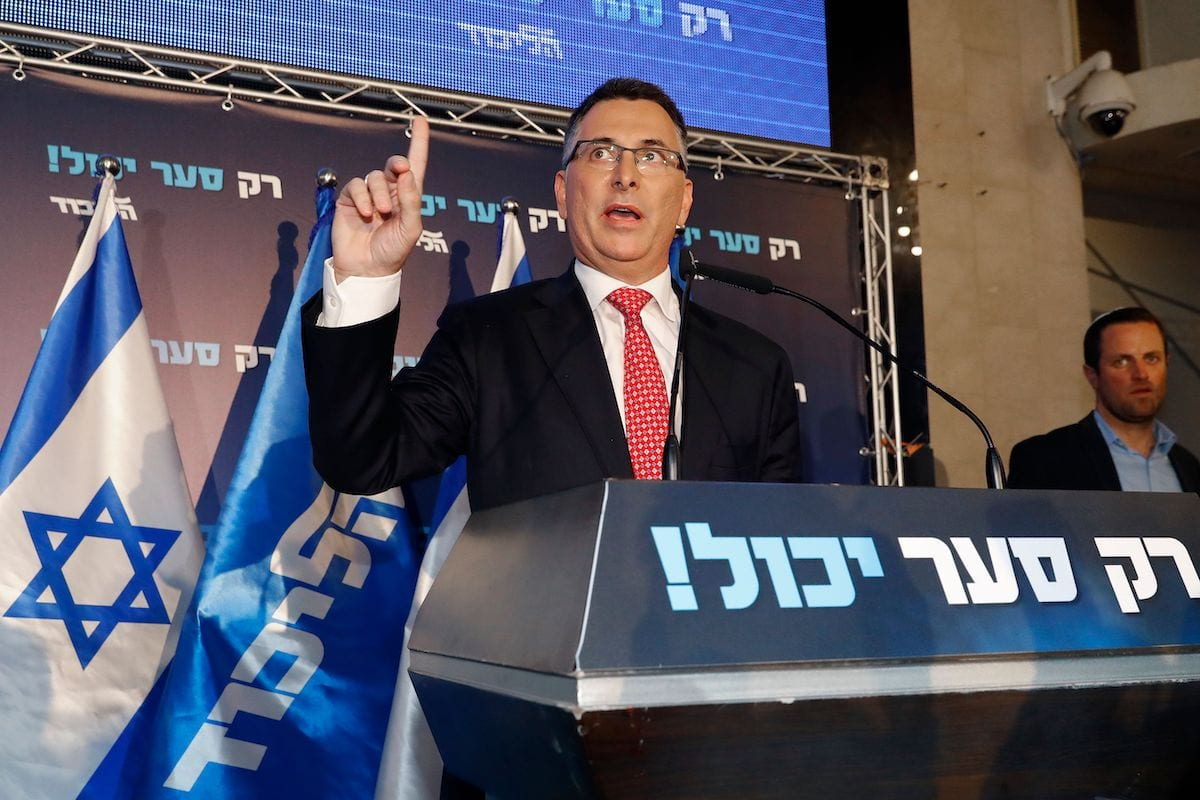 Gideon Saar, Israeli Member of Knesset for Likud, speaks during a rally as he launches his campaign for Likud party leadership in Or Yehuda, near Tel Aviv, on 16 December 2019. [JACK GUEZ/AFP via Getty Images]