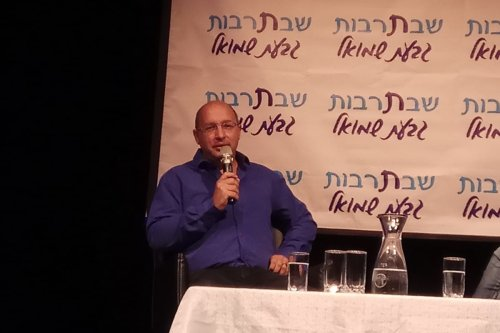 Former Israeli Justice Minister Avi Nissenkorn