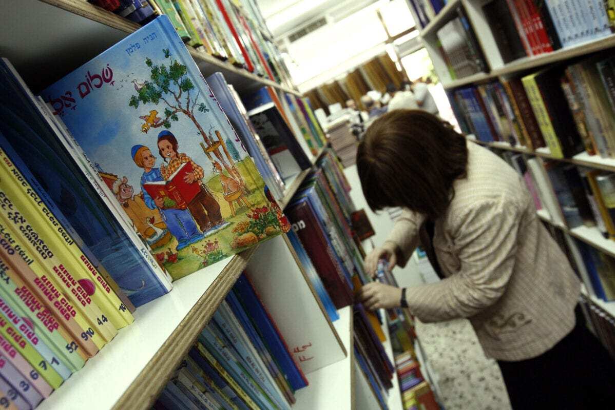 An Israeli woman searches for a book at a shop in Bnei Brak near Tel Aviv on October 29, 2009 [JACK GUEZ/AFP via Getty Images]