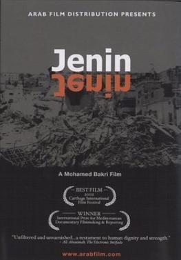 Poster for documentary film Jenin, Jenin [Arab Film Distribution/Wikipedia]