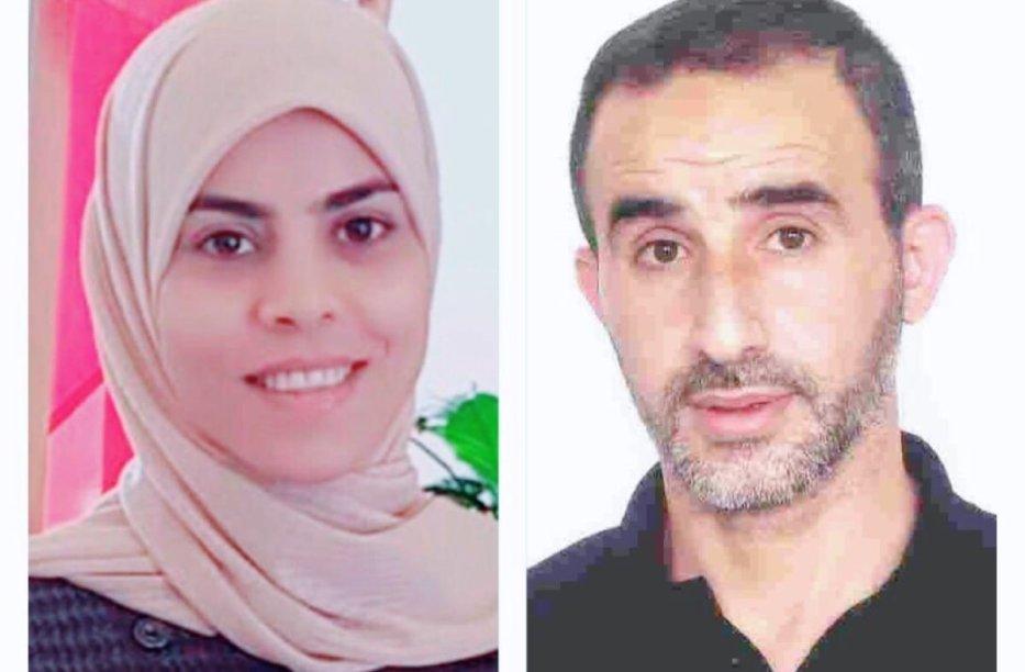 Ghufran Zamel and Hasan Salama, engaged for ten years [Ghufran Zamel/MEMO]