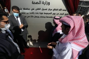 Qatar inaugurates dialysis hospital in Gaza [Mohammed Asad/Middle East Monitor]