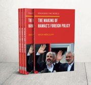 Book Launch - Engaging the World: The Making of Hamas's Foreign Policy