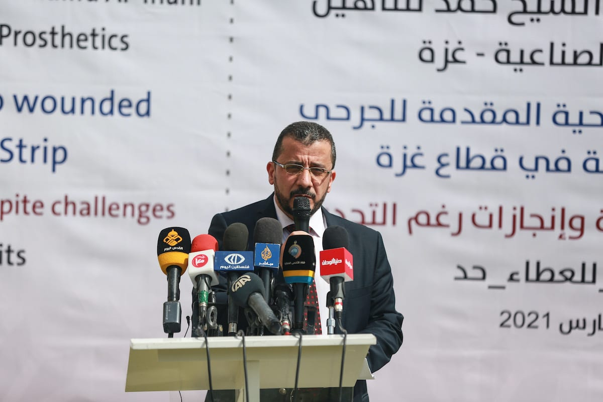 Director General of the hospital Dr. Raafat Labad speaks to press at Sheikh Hamad Bin Khalifa Al-Thani Rehabilitation and Prosthesis Hospital in Gaza City, Gaza on 14 March 2021. [Mustafa Hassona - Anadolu Agency]
