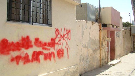 The Baqa'a refugee camp in Jordan [Huzama Habayeb]