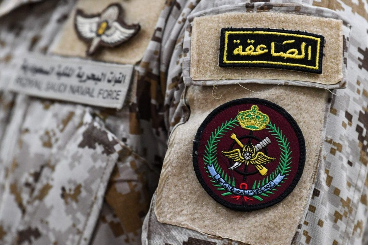 """This picture taken on November 5, 2019 during the the International Maritime Exercise (IMX) in the Gulf waters off Bahrain shows a close-up of a uniform of a member of the Royal Saudi Naval Force's """"Thunderbolt"""" special forces [KARIM SAHIB/AFP via Getty Images]"""