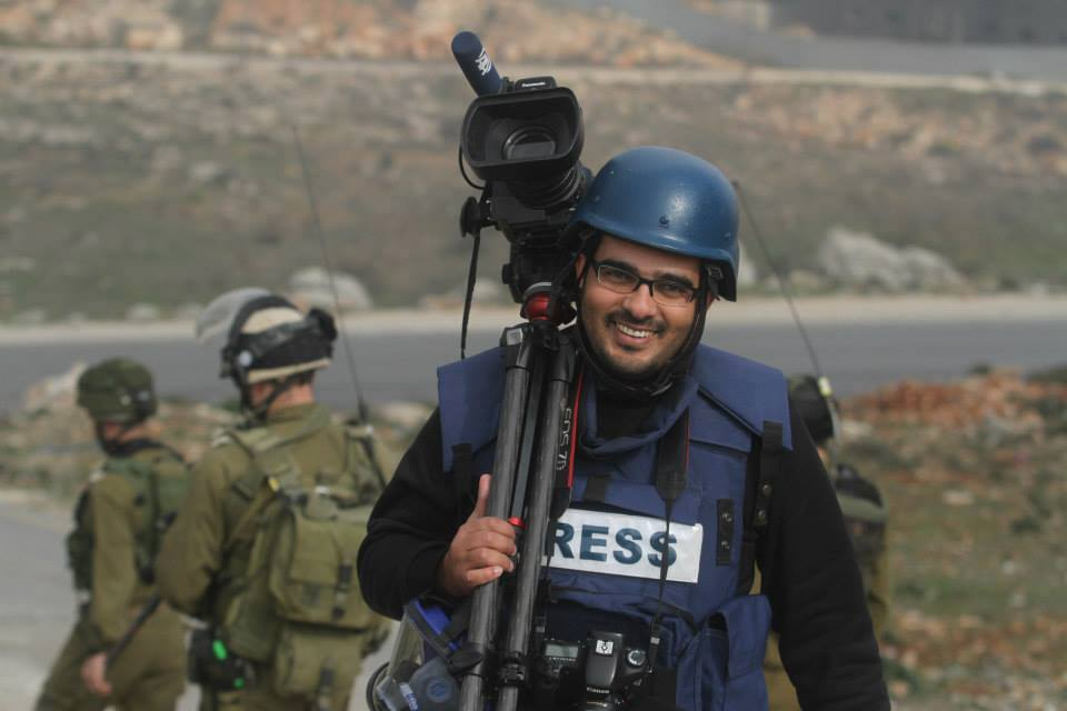 Muath Hamed in occupied Palestine, 2014 [personal archive]