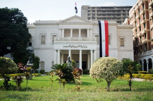 The Egyptian Ministry of Education is seen on October 27, 2013 in the capital Cairo [GIANLUIGI GUERCIA/AFP via Getty Images]