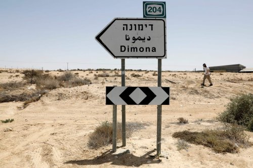 View of a road sign directing towards the city of Dimona, close to Israel's nuclear power plant on 22 April 2021 [AHMAD GHARABLI/AFP/Getty Images]