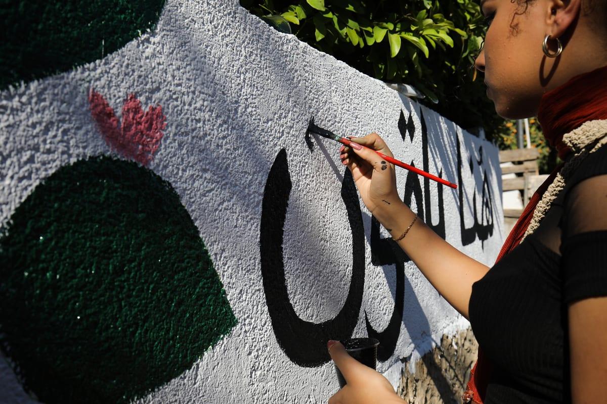 Palestinians stage a demonstration held for the 73rd anniversary of Nakba, on 15 May 2021 in Sheikh Jarrah neighborhood of East Jerusalem. [Mostafa Alkharouf - Anadolu Agency]