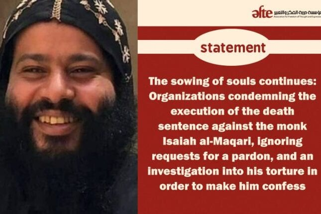 Human rights organisations have condemned Egypt's execution of Father Isaiah Al-Maqari [@afteegypt/Twitter]