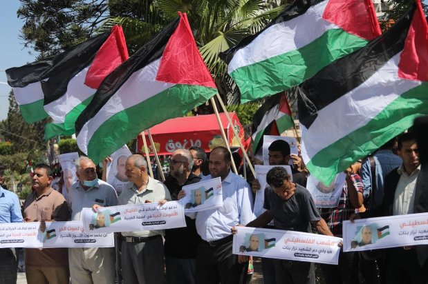 Palestinians protest against the death of activist Nizar Banat in Gaza, on 24 June 2021 [Mohammed Asad/Middle East Monitor]