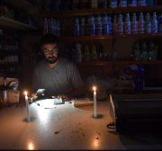 Complete blackout in Lebanon by end September, energy firm warns