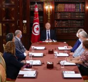 Tunisia and the final pageof its history