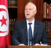 What is Article 80 which Tunisia's president has used to justify his 'coup'?