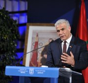 Israel, UAE, US, India to form joint economic forum
