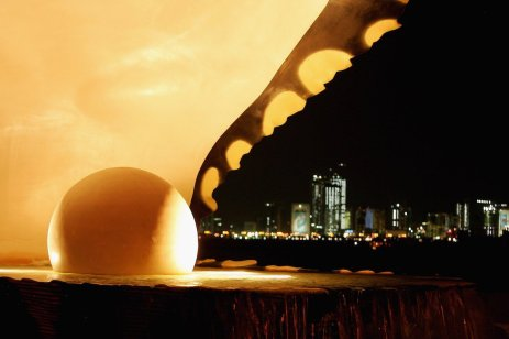 The Pearl monument on The Corniche is shown prior to the start of the 15th Asian Games Doha 2006 November 27, 2006 in Doha, Qatar. The games start on December 1, 2006. [Richard Heathcote/Getty Images for DAGOC]