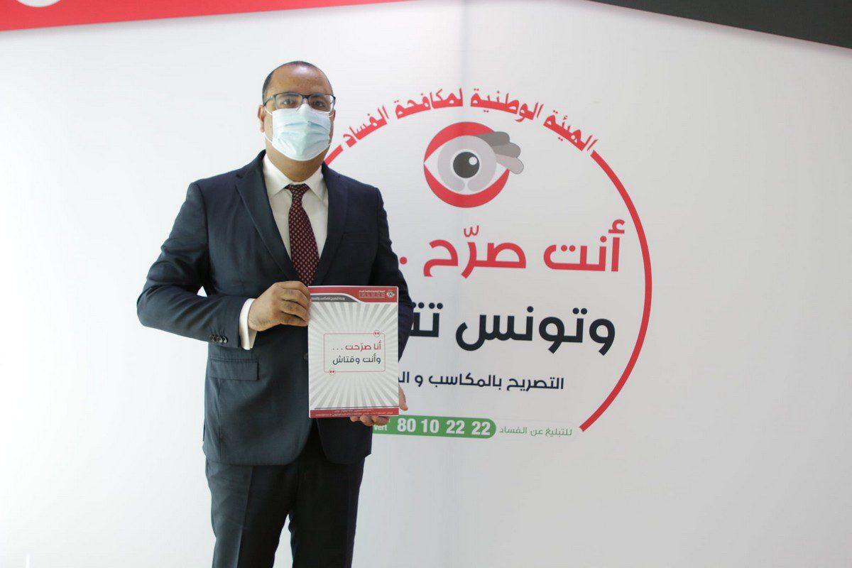 Former Tunisian prime minister Hichem Mechichi, on 5 August 2021 [inlucc/Facebook]