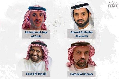 UAE puts 4 human rights defenders on terror list, 15 September 2021