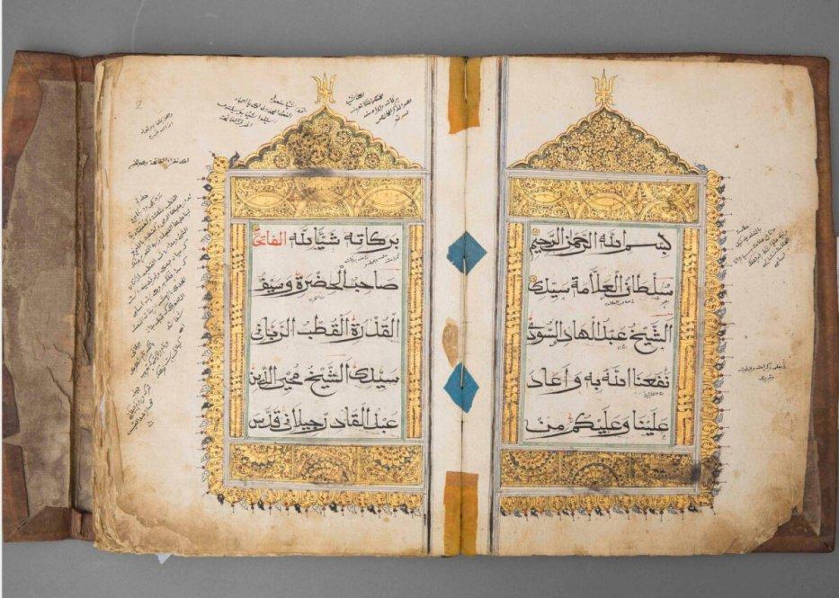 Prayer Book China (17th century AD) [Islamic Arts Museum Malaysia]