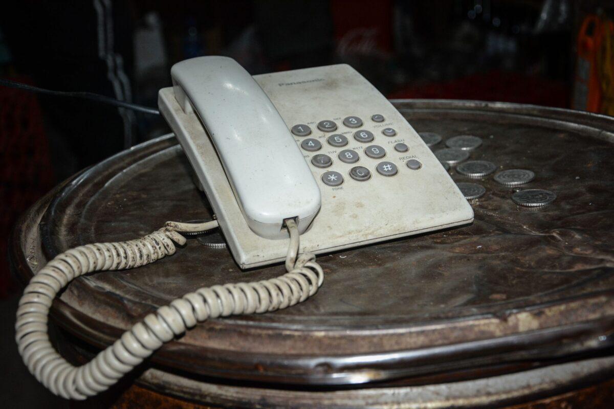 Landline telephone [ONESPHORE NIBIGIRA/AFP via Getty Images]