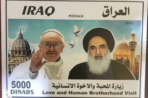 Iraq stamp with Pope sistani [Iraqi News Agency]