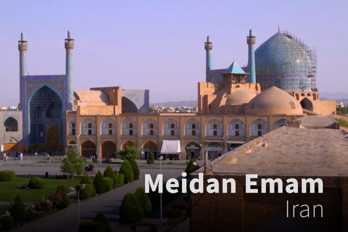 Discover Meidan Emam, Iran [thumb/MEMO]