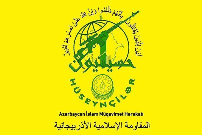 Pro-IRGC channels circulating pictures allegedly showing a new Shia militia being formed in Azerbaijan, called Huseynyun [Twitter]
