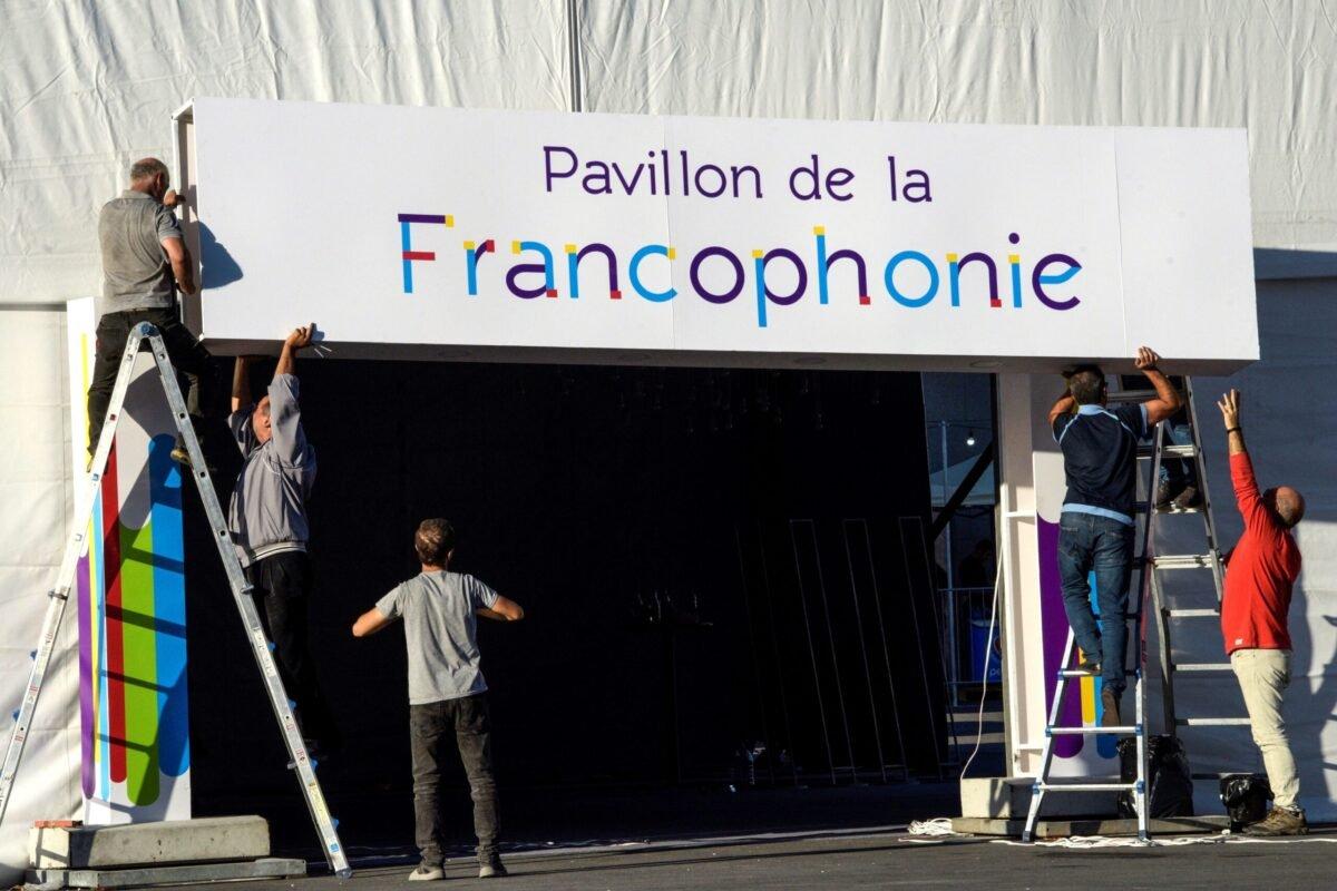 Francophonie summit [KAREN MINASYAN/AFP via Getty Images]