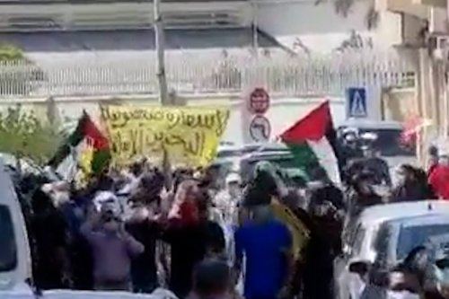 Thumbnail - Bahrainis protest against normalisation with Israel