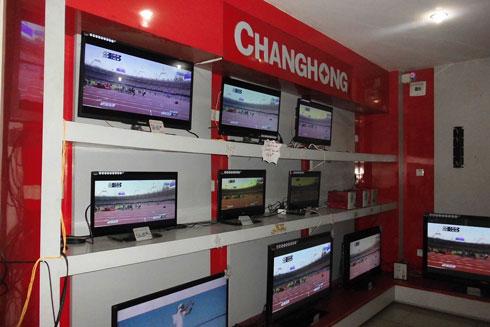 Audiovisuelle : Baolai lance la Changhong 3D 42 pouces
