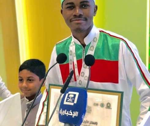 Concours coranique international : Ali Botralahy hisse haut le drapeau tricolore malgache