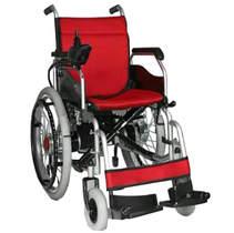 Venta de sillas de ruedas  MiEnfermera