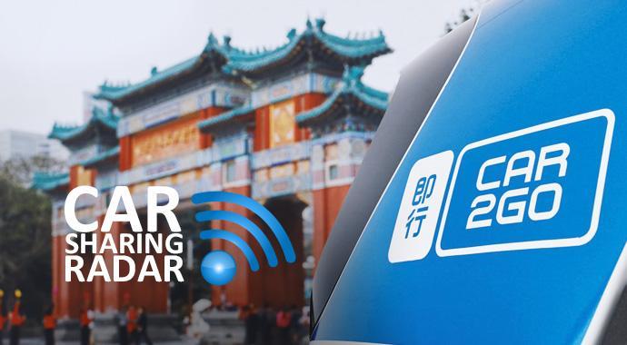 Carsharing-Radar - csar2go startet Carsharing in der chinesischen Stadt Chongqing