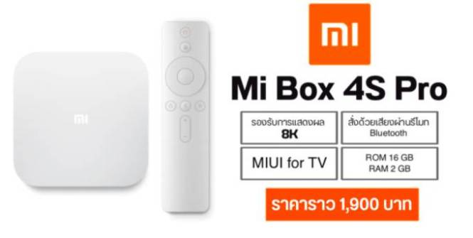 Xiaomi Mi Box 4s pro features, specifications