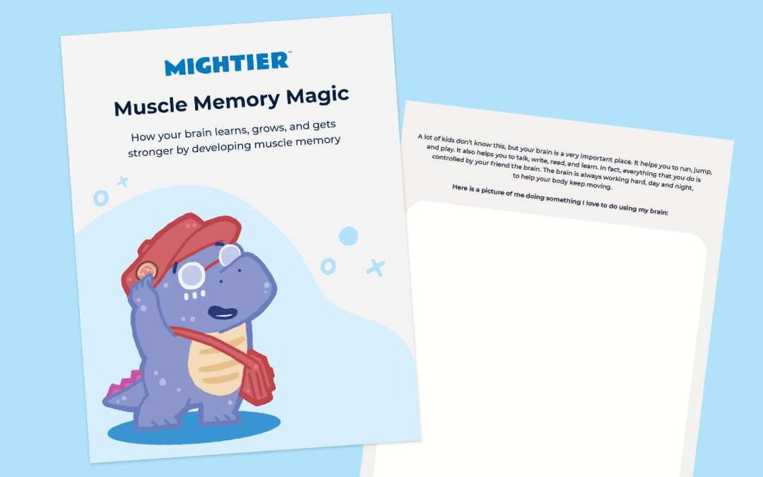MuscleMemory feature 2