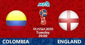 Colombia vs England Prediction and Betting Tips