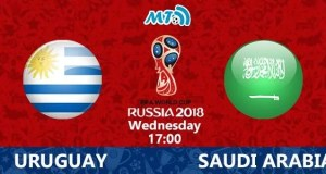 Uruguay vs Saudi Arabia Prediction and Betting Tips