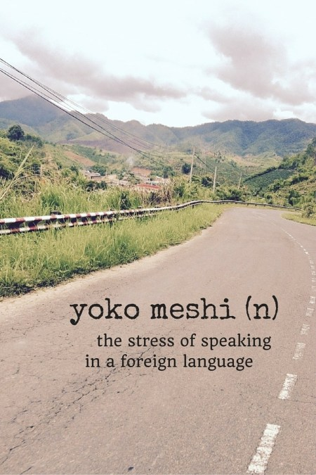 yoko meshi travel words