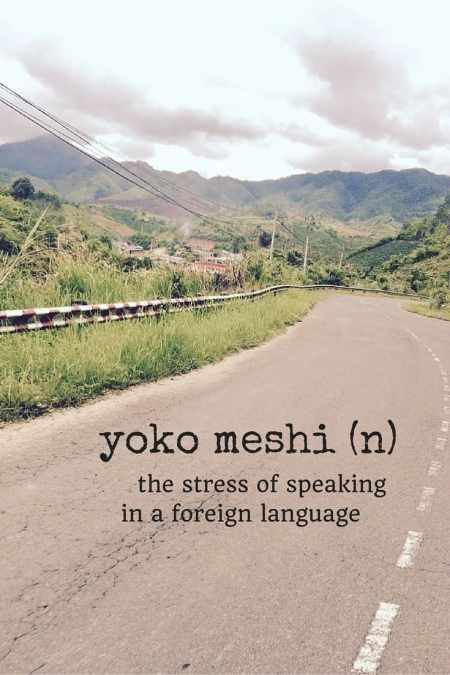 yoko meshi travel words